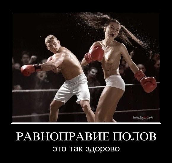 [Image: demotivator127.jpg]